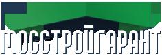 МОССТРОЙГАРАНТ - ремонт кровли, гидроизоляция, герметизация, высотные работы методом промышленного альпинизма.