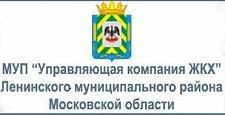 МУП «Управляющая компания ЖКХ»